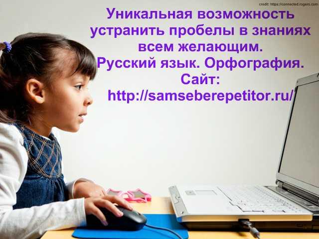 Продам Курс орфографии русского языка