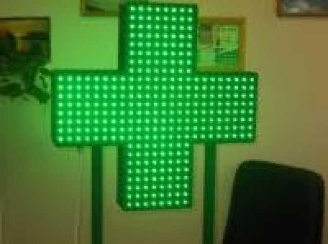 Продам Светодиодный аптечный крест