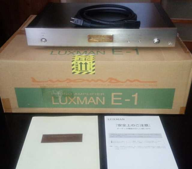 Продам Фонокорректор Luxman E-1