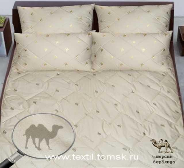 Продам Большое верблюжье одеяло