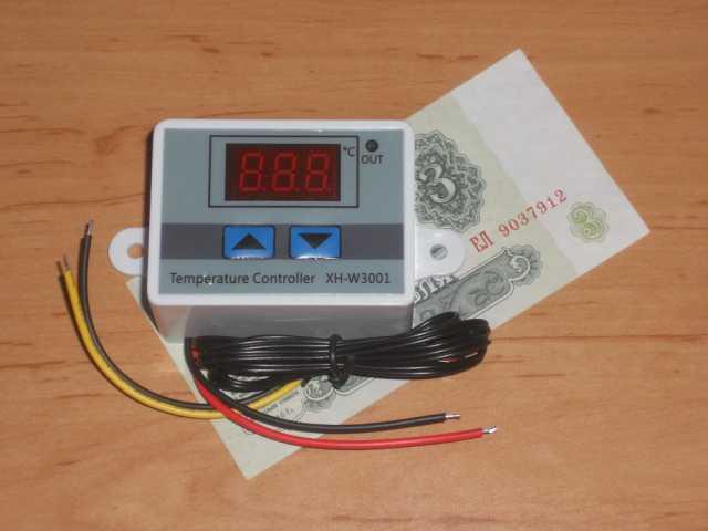 Продам Терморегулятор XH-W3001