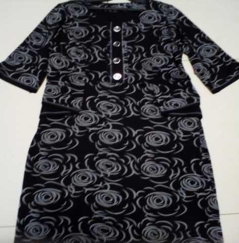 Продам Платье для взрослой женщины
