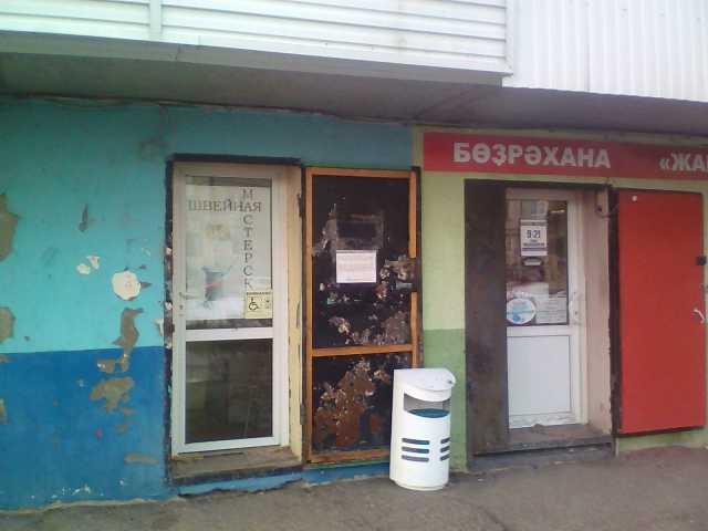 Аренда офисов г.уфа коммерческие недвижимость кемерово