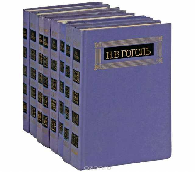 Куплю книги русских писателей и поэтов