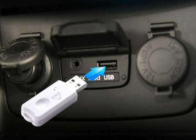 Продам USB Bluetooth