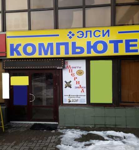 Куплю АНТИКВАРИАТ В БЕЛГОРОДЕ