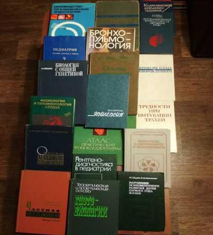 Продам медицинская литература