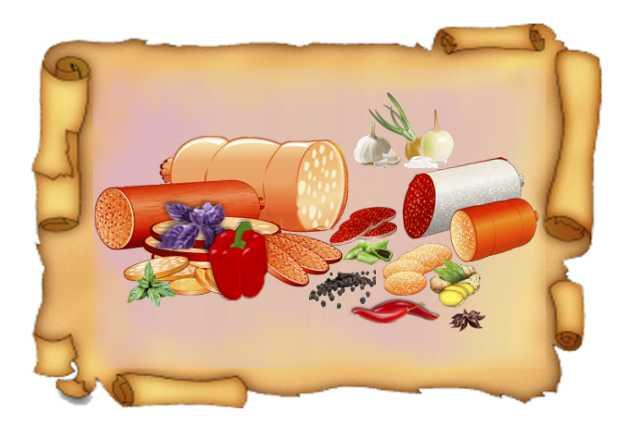 Продам Функциональные добавки для колбас