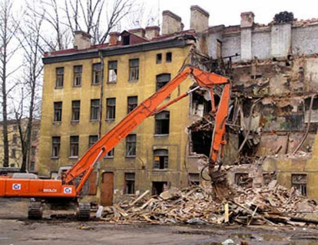 Предложение: Снос и демонтаж зданий