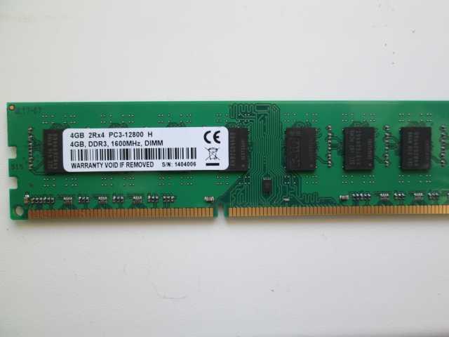 Продам Модули оперативной памяти DDR-3 4Gb