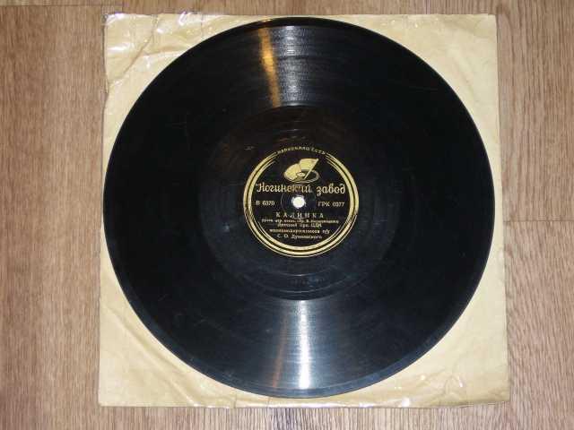 Продам пластинка Ногинский завод 78 об 1938 г в