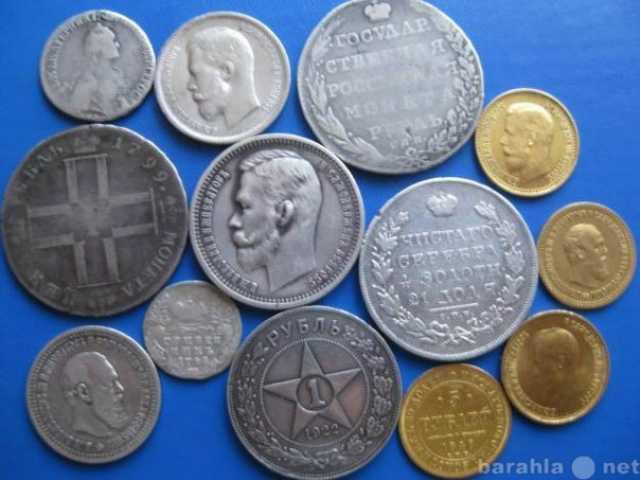 Куплю: Монеты России и  СССР 89608755775
