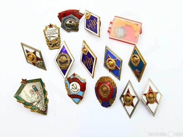 Куплю: Значки в коллекцию и другое 89608755775