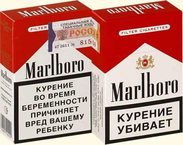 Продам сигареты оптом дешево