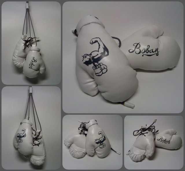 Продам Кулон-подвеска Боксёрские перчатки.