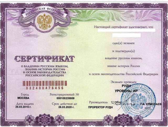 Американский боксер получает российское гражданство