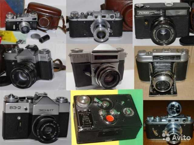 Куплю: фотоаппараты и объективы СССР