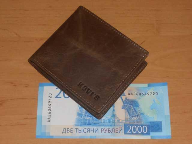 Продам Бумажник