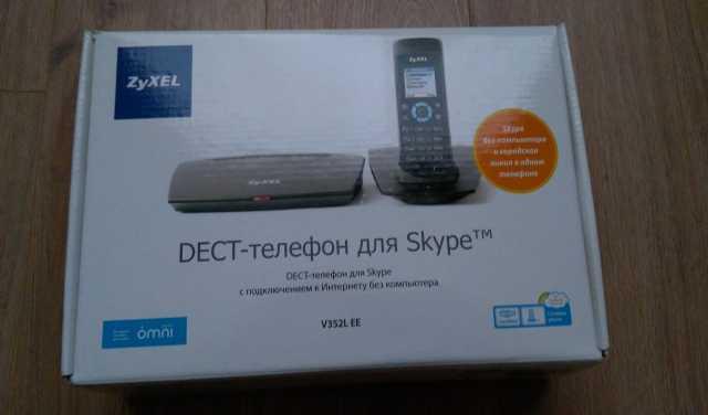 Продам Телефон  dect для Skype Zyxel V352L