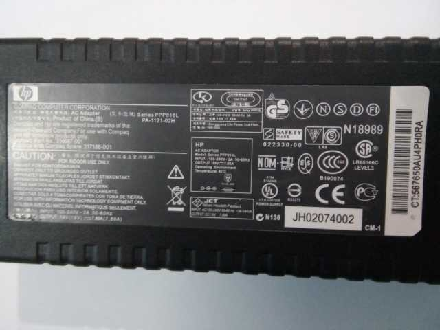 Продам Блок питания HP PA-1121-02H