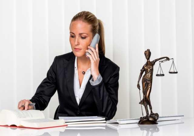 Вакансия: Специалист по развитию персонала (Юрист
