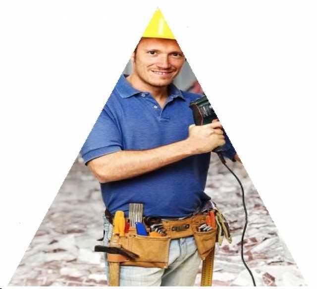 Ищу работу: Разнорабочие, грузчики, строители.РФ