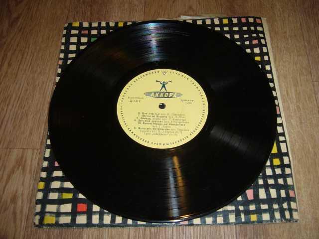 Продам: пластинка орк/Берлинского радио 1956 г в