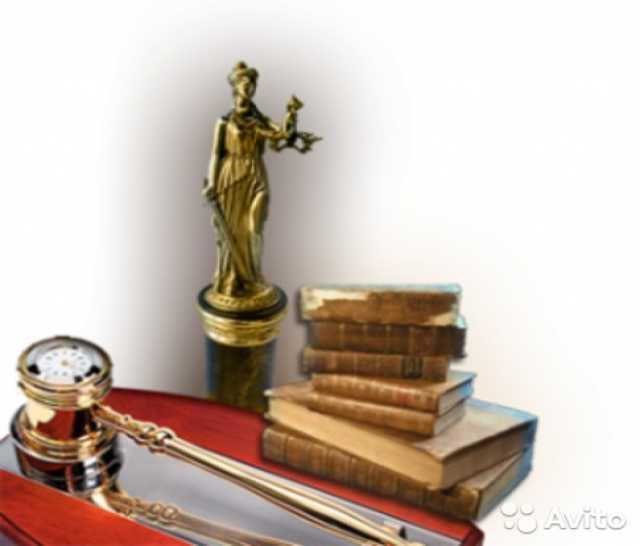 Предложение: Cоставление исковых заявлений