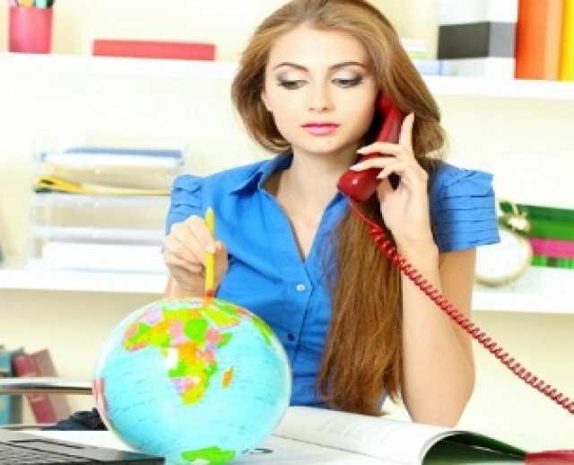 Вакансия: Менеджера по туризму