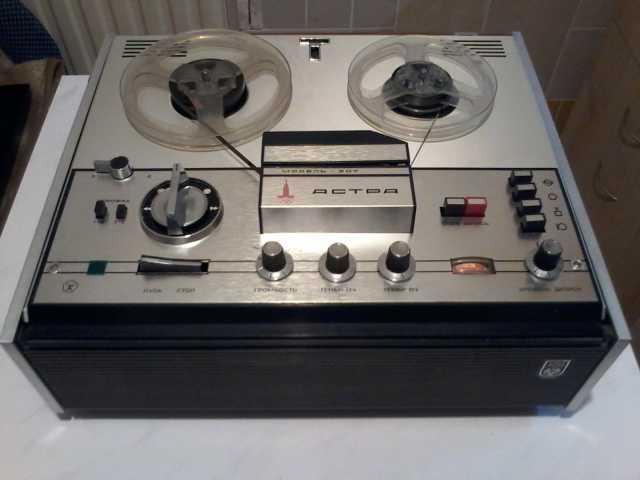 Продам Катушечный магнитофон Астра-207 рабочий