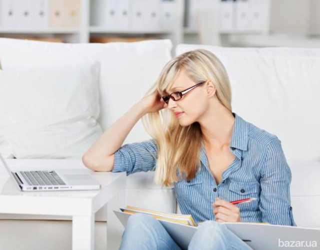 Вакансия: Удаленная работа на дому официально