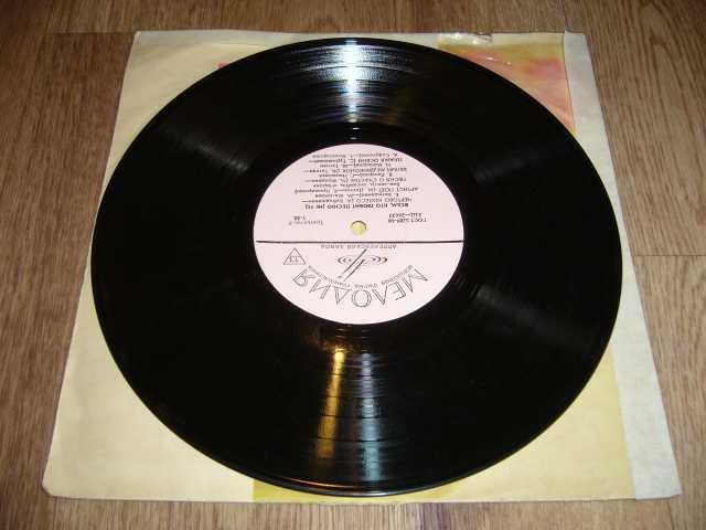 Продам: пластинка Всем,кто любит песню №11 1969г