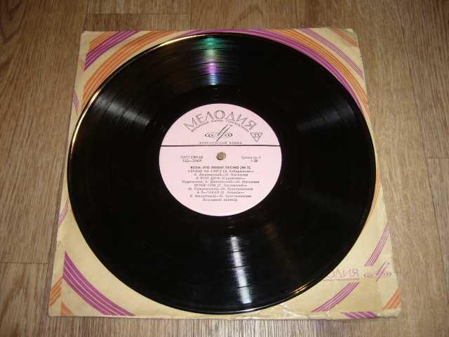 Продам: пластинка Всем, кто любит песню №7 1969г