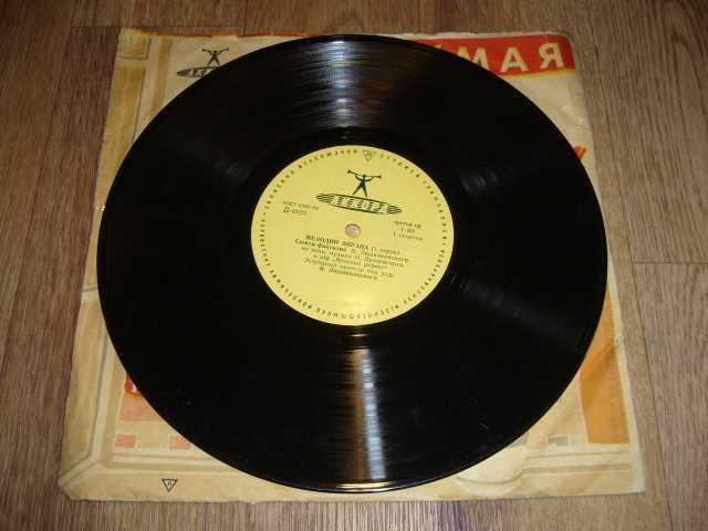 Продам: пластинка мелодии экрана №1 1961г 33об