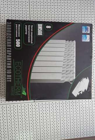 Продам Биметаллические Радиаторы Ecotherm 500/8