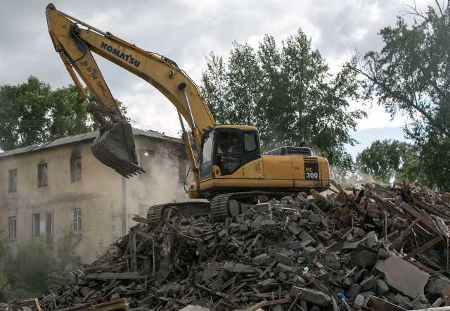 Предложение: Демонтаж снос домов, сооружений