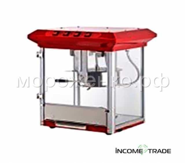 Продам Аппарат для приготовления попкорна ET-PO