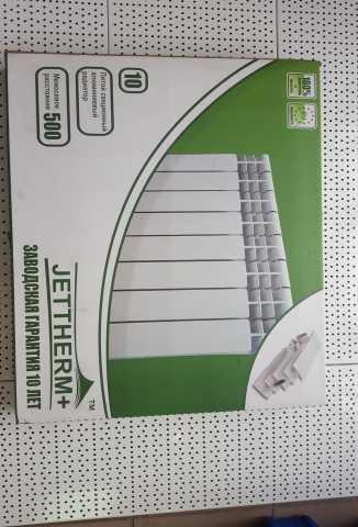 Продам Алюминиевые Радиаторы JetTherm+ (подробн