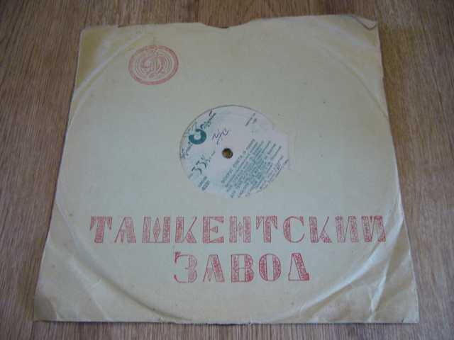 Продам: пластинка вокруг света №6 1960 г в 33об