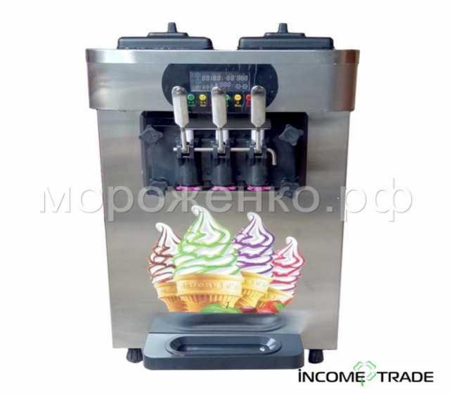 Продам Фризер для мягкого мороженого XQ-18X