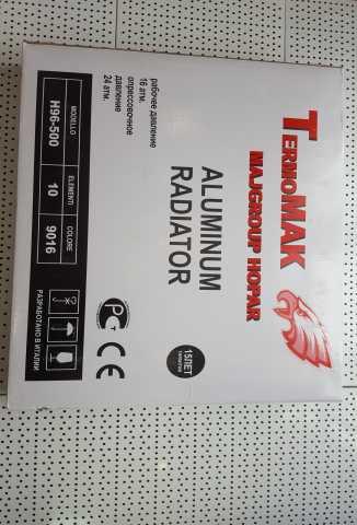 Продам Алюминиевые Радиаторы TermoMak 500/100 (