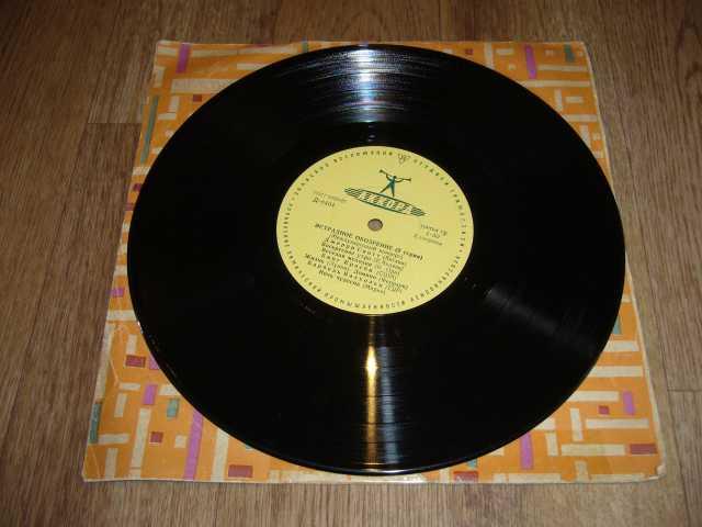 Продам: пластинка эстр/обозрение №2 1961г 33об