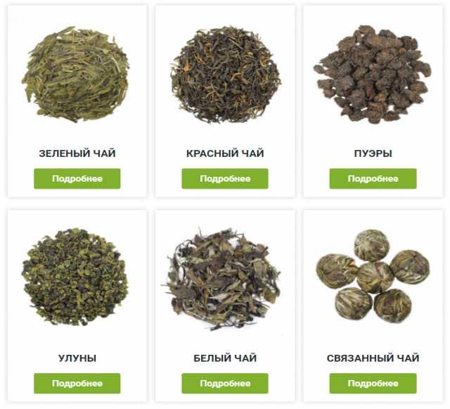 Продам Элитный развесной китайский чай оптом и