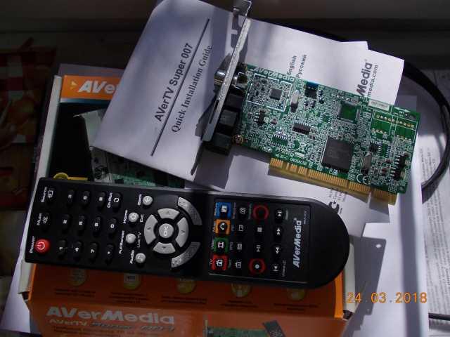 Продам ТВ и радио тюнер AVer TV Super 007