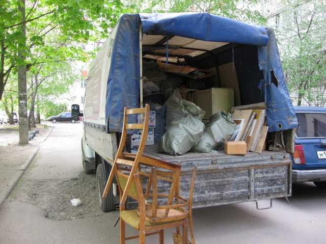 Предложение: Вынос, вывоз старой мебели