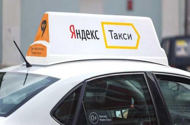 Ищу работу: Водитель такси на личном автомобиле Орех