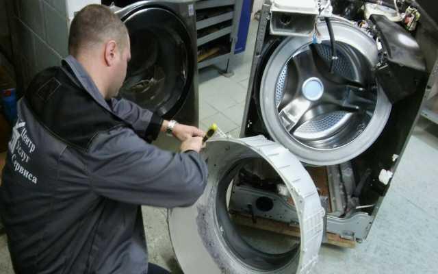 Предложение: Ремонт промышленных стиральных машин