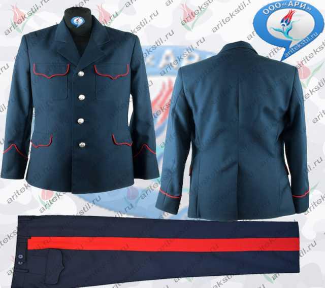 Продам форма для кадетов