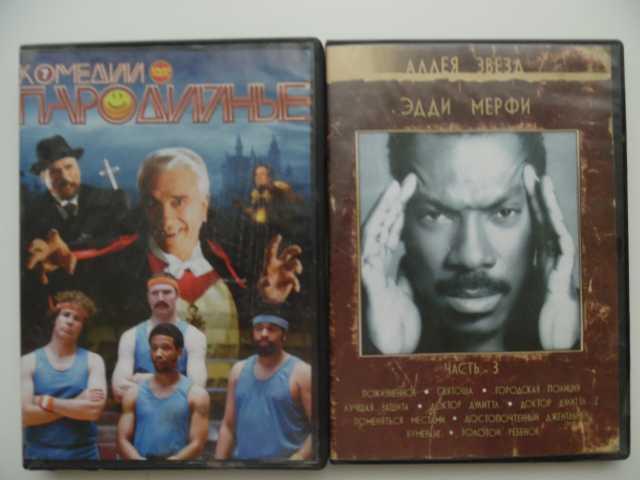 Продам  Зарубежные фильмы на dvd дисках