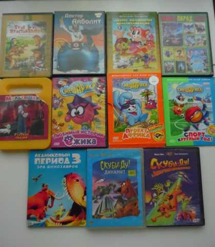 Продам Мультфильмы на dvd дисках